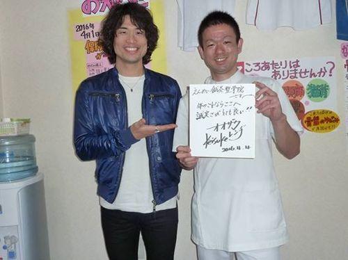 えんめいさん1.jpg