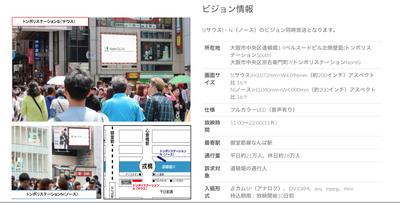 スクリーンショット 2015-06-22 19.56.53.png