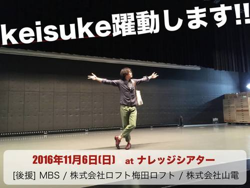 yakudou.jpg